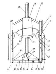 Patent 202948605 (U)
